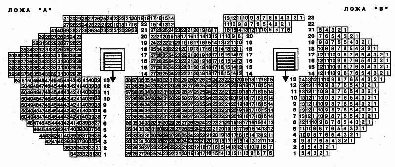 Схема зала театра Сатирикон