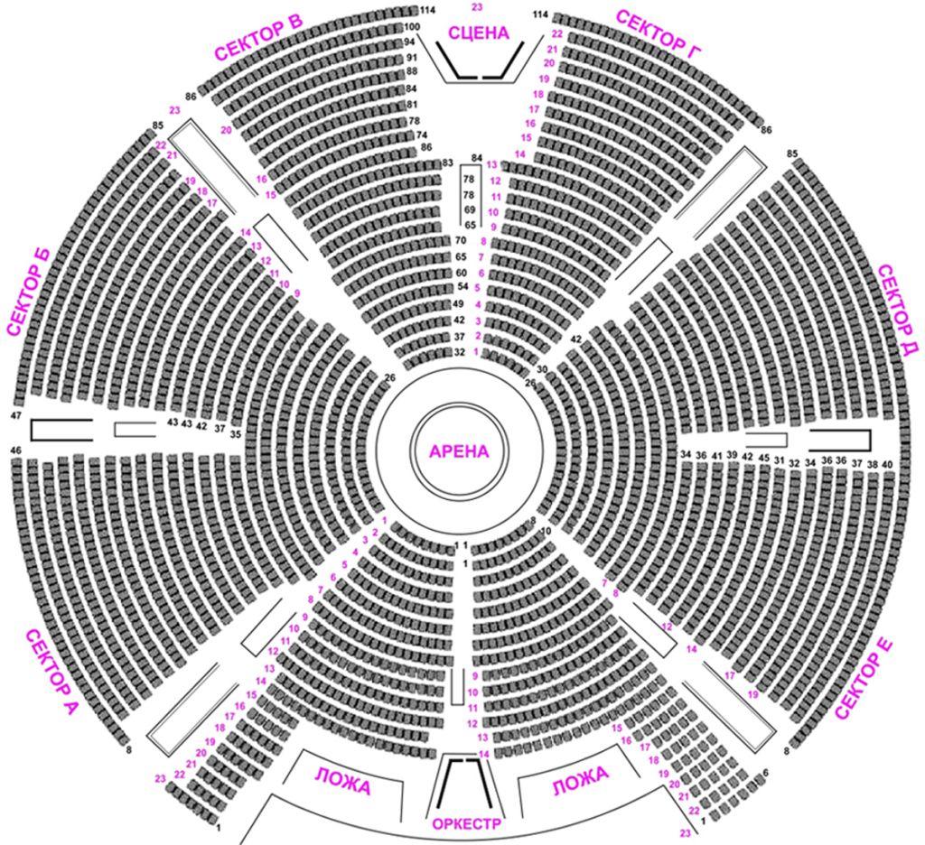 схема залов театра содружества актеров таганки